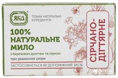 Мыло туалетное натуральное Яка Зеленая серия Серно-дегтярное 75 г (4820150750343)