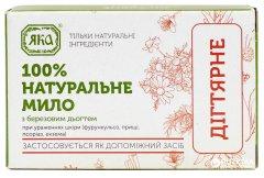 Мыло туалетное натуральное Яка Зеленая серия Дегтярное 75 г (4820150750114)