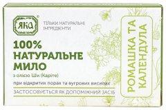 Мыло туалетное натуральное Яка Зеленая серия Ромашка и календула 75 г (4820150750336)