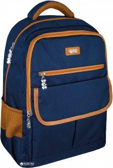 """Рюкзак школьный Сool For School 17.5"""" Graceful Dark Blue (CF86157)"""