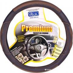 Чехол на руль Vitol VL 676 BK/BR M Черный с коричневым