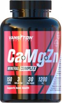 Минеральный комплекс Vansiton Кальций-Магний-Цинк 150 таблеток (4820106591358)