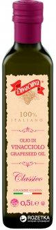 Масло из виноградных косточек Diva Oliva Vinacciolo Classico 500 мл (5060235657009)
