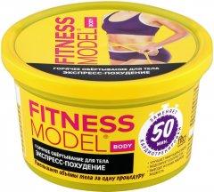 Горячее обертывание для тела Fito Косметик Fitness Model экспресс-похудение 250 мл (4680038242960)