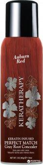 Оттеночный спрей с кератином Keratherapy Keratin Infused Perfect Match Auburn Red 118 мл (851619003957)