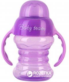 Поильник-непроливайка Baby Team со спаутом и ручками 180 мл (5022_фиолетовый)