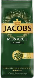 Кофе молотый Jacobs Monarch Classic 225 г (8714599101858)