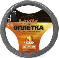Чехол на руль Lavita кожаный M Серый (LA 26-B327-4-M)