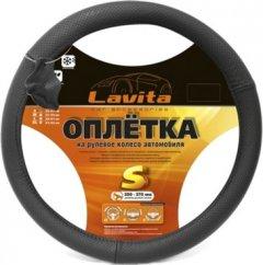 Чехол на руль Lavita кожаный с перфорацией S Черный (LA 26-B331-1-S)