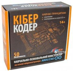Конструктор BitKit КиберКодер 87 элементов (BK0003)