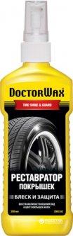 Реставратор покрышек Doctor Wax (DW5343)