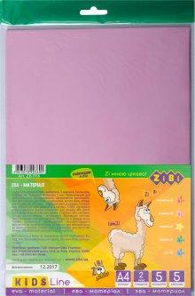 Набор цветной бумаги Zibi А4 EVA 5 листов 5 цветов (ZB.1916)