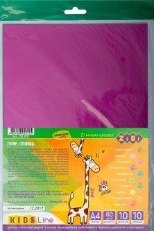 Набор цветной бумаги Zibi А4 Глянцевый 10 листов 10 цветов (ZB.1911)