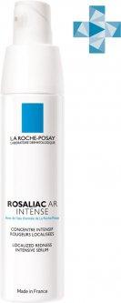 Сыворотка интенсивная La Roche-Posay Rosaliac AR против покраснений кожи 40 мл (3337872413032)