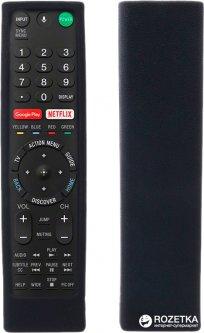 Чехол Piko TV Remote Case для пульта ДУ Sony PTVRC-SN-01 Черный (1283126486371)