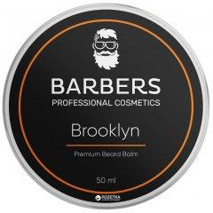 Бальзам для бороды Barbers Brooklyn 50 мл (4823099500505)