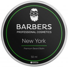 Бальзам для бороды Barbers New York 50 мл (4823099500529)