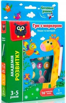 Игра Vladi Toys Пиши и вытирай Жираф. Базовый уровень (Укр) (VT5010-05)