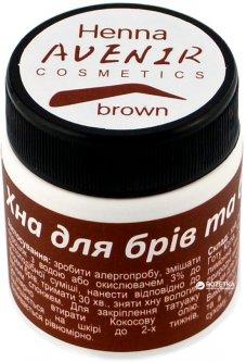 Хна для бровей и био-тату Avenir Cosmetics Brown 25 г (4820440812751)