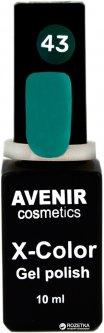 Гель-лак Avenir Cosmetics X 043 Tiffany 10 мл (5900308135297)