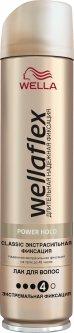 Лак для волос Wella Wellaflex Classic экстрасильной фиксации 250 мл (8699568541098)