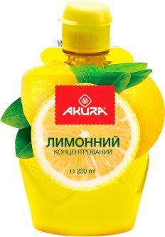 Сок лимона концентрированный Akura 220 мл (5202737700009)