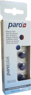 2-цветные таблетки для индикации зубного налета Paro Swiss plak 10 шт (7610458012109)