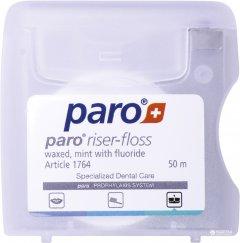 Зубная нить Paro Swiss riser-floss вощеная с мятой и фторидом 50 м (7610458017647)