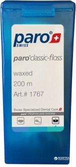 Зубная нить Paro Swiss classic-floss вощеная 200 м (2100000018680)