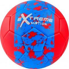 Мяч футбольный Extreme Motion №5 Red-Blue (FB0394-красно-синий)