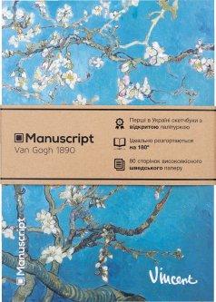 Скетчбук Manuscript Van Gogh 1890 A5 Чистые 80 страниц с открытым переплетом (M - VG1890)