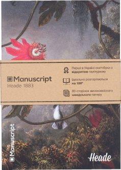 Скетчбук Manuscript Heade 1883 A5 Чистые 80 страниц с открытым переплетом (M - Heade)