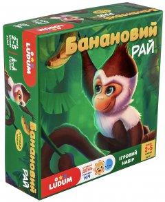 Игровой набор Ludum Банановый рай украинский язык (игра, рассказ, аудиосказка) ( LD1046-53) (4820215151825)