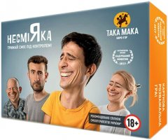 Игра настольная Така Мака Несмияка 18+ (10002-UA) (4820211960025)