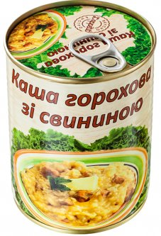 Каша гороховая со свининой L'appetit 350 г (4820177070134)