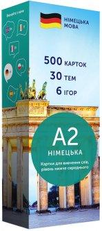 Карточки для изучения немецкого языка English Student А2 500 шт (9786177702022)