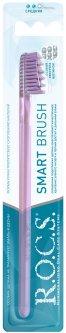 Зубная щетка R.O.C.S. Модельная средняя Фиолетовая (4607152730142_purple)
