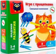 Игра настольная Vladi Toys Смешная компания с прищепками на русском языке (VT5303-06) (4820174843687)