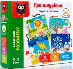 Игра-шнуровка Vladi Toys От лета до зимы с липучками на украинском языке (VT5303-13) (4820195053287)