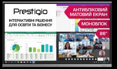 """Интерактивная панель Prestigio 86"""" PMB728L862"""
