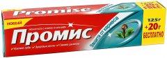Зубная паста Dabur Promise Защита от кариеса 125 г + 20 г (8901207800191)