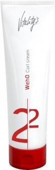 Крем стайлинг для волос Vitality's Curl для создания локонов и придания объема 150 мл (8012603043584)