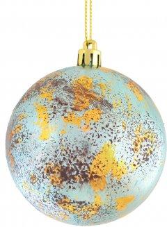 Елочный шар Новогодько (YES! Fun) Ирис 8 см Разноцветный (973166) (5056137141913)