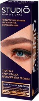 Стойкая крем-краска для бровей и ресниц Studio Professional Графит 50 мл + 30 мл (4650092450687)