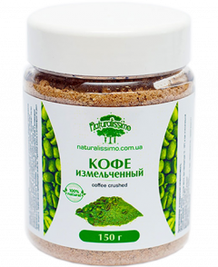 Зеленый кофе измельченный для тела Naturalissimo для коррекции фигуры 150 г (2000000004631)