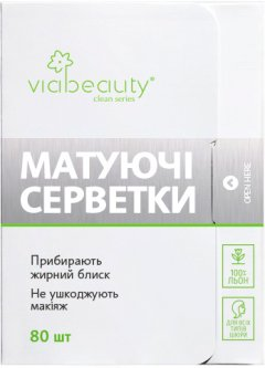 Матирующие салфетки Via Beauty 80 салфеток (6971663406291)