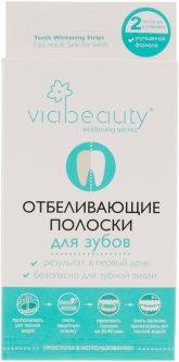 Отбеливающие полоски для зубов Via Beauty 2 шт (6942560630102 / 6971663406352)