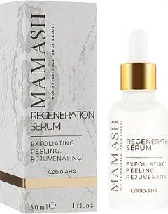 Сыворотка для лица Сыворотка для регенерации кожи с профессиональным комплексом АНА кислот Mamash Regeneration Serum 30 мл (4820229320330)