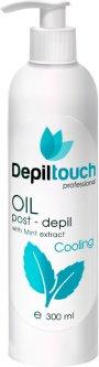 Масло после депиляции Depiltouch Professional охлаждающее с экстрактом мяты 300 мл (4640028990080)