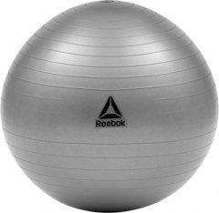 Мяч для фитнеса Reebok Training 65 см Grey (RAB-12016GRBL)